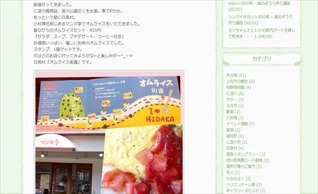 ブログ画像1_R.jpg