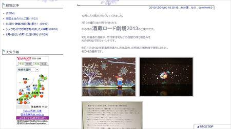 ブログ画像_R.jpg