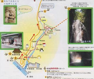 中津渓谷マップ3_R.jpg