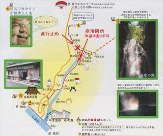 中津渓谷マップ5.30_R.jpg