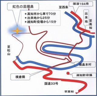 横畠地図.jpg