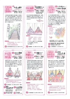 ②パンフ裏_page0001_R.jpg