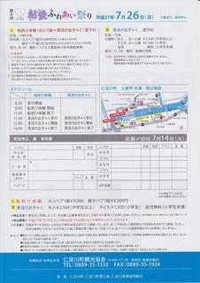 ②_R.jpg