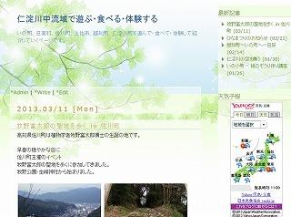 ブログ2.jpg