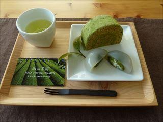 茶畑ロール&水餅⑤_R.jpg