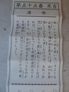 P1170565_R.JPG