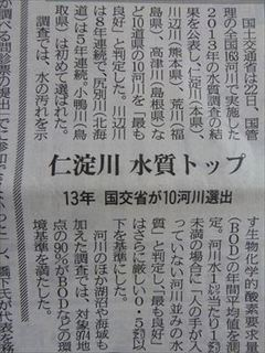 P1180693_R_R.JPG