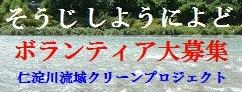 souji-b4.jpg